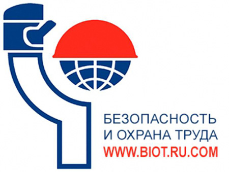 Logo of Biot Moscow