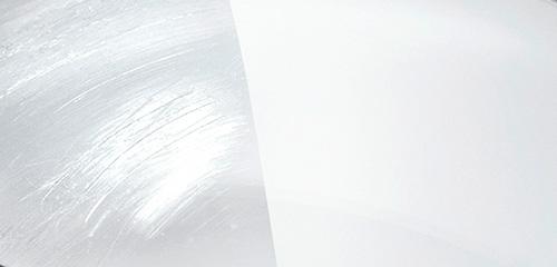 uvex infradur special lens coating