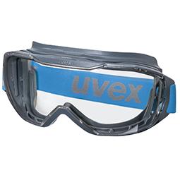 uvex megasonic 9320265 clear lens